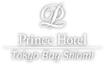 If you are looking for a hotel around Tokyo Station or in the Maihama Area, make sure you come and check out Tokyo Bay Shiomi Prince Hotel